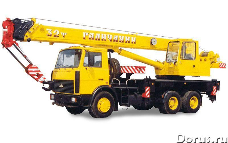 Аренда автокрана 32 тонны 30 метров - Сельхоз и спецтехника - Модель: КС-55729-1В Год выпуска: 2013..., фото 1