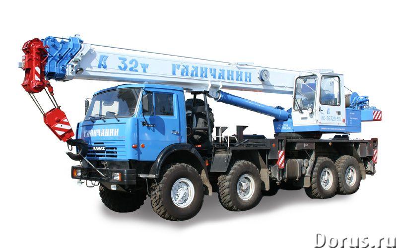 Аренда автокрана 32 тонны 30 метров ВЕЗДЕХОД - Сельхоз и спецтехника - Модель: КС-55729-5B Год выпус..., фото 1