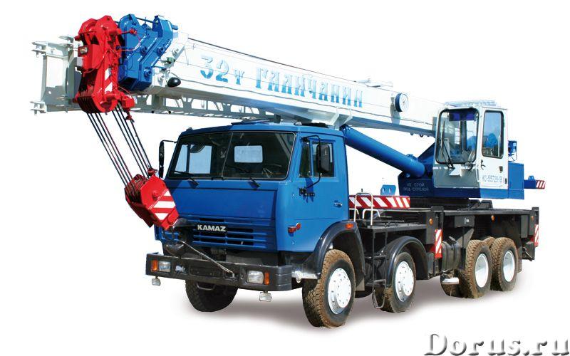 Аренда автокрана 32 тонны 39 метров - Сельхоз и спецтехника - Модель: КС-55729-1В Год выпуска: 2013..., фото 1