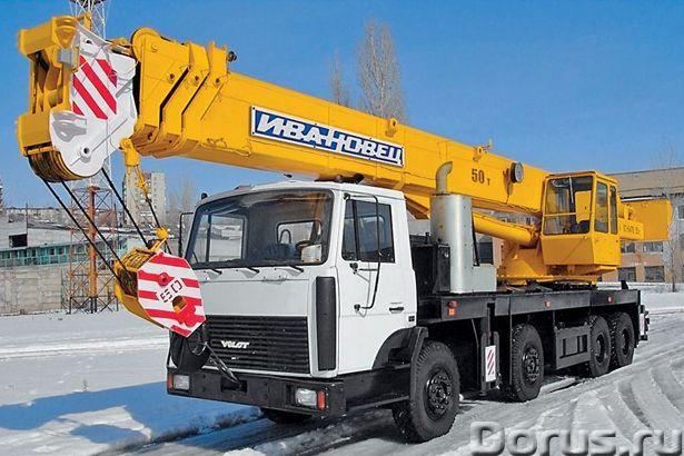 Аренда автокрана 50 тонн 42 метра с противовесом - Сельхоз и спецтехника - Автомобильный кран Иванов..., фото 1