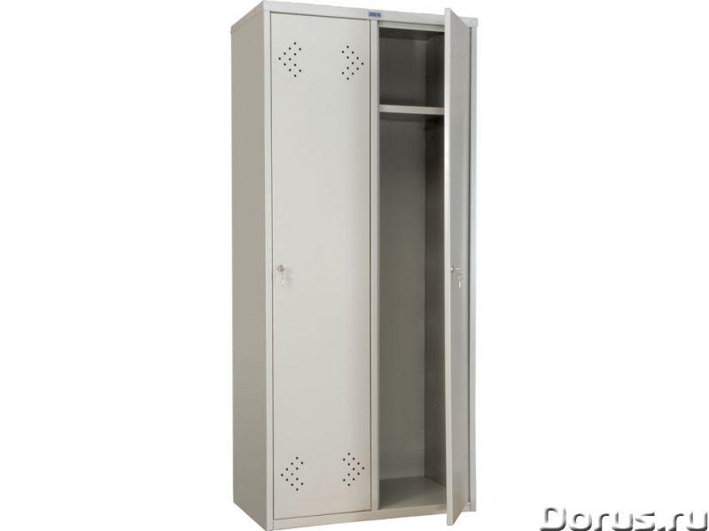 Шкаф металлический для одежды - Офисная мебель - Шкаф металлический для одежды, всегда в наличии на..., фото 1