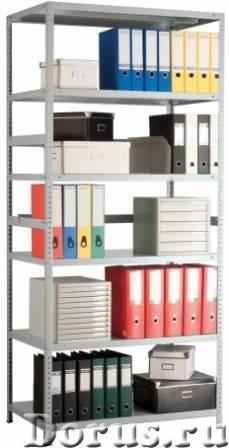 Стеллажи полочные для склада и офиса - Офисная мебель - Стеллажи полочные для склада и офиса по низк..., фото 3