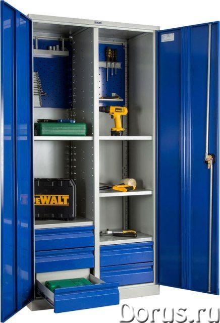 Шкаф для инструментов TC-1995 - Промышленное оборудование - Шкаф для инструментов TC-1995 по оптовой..., фото 1