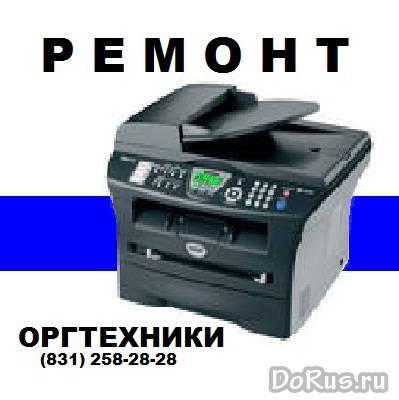 Компьютерная помощь, ремонт ПК, мониторов, принтеров, удаление вирусов, спутниковый интернет - Ремон..., фото 3
