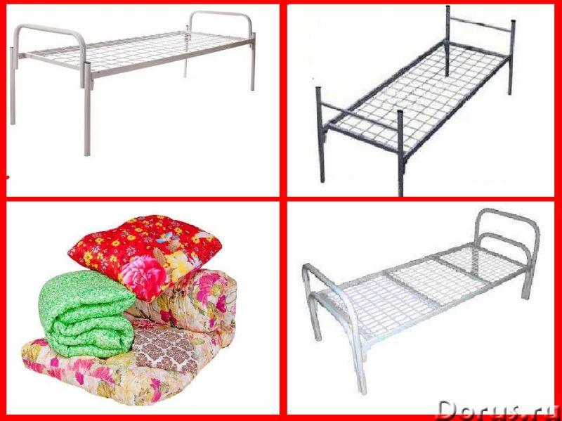 Кровать металлическая эконом класса - Прочая мебель - Односпальная кровать эконом класса. Самый деше..., фото 1