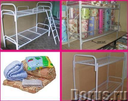 Кровать металлическая эконом класса - Прочая мебель - Односпальная кровать эконом класса. Самый деше..., фото 2