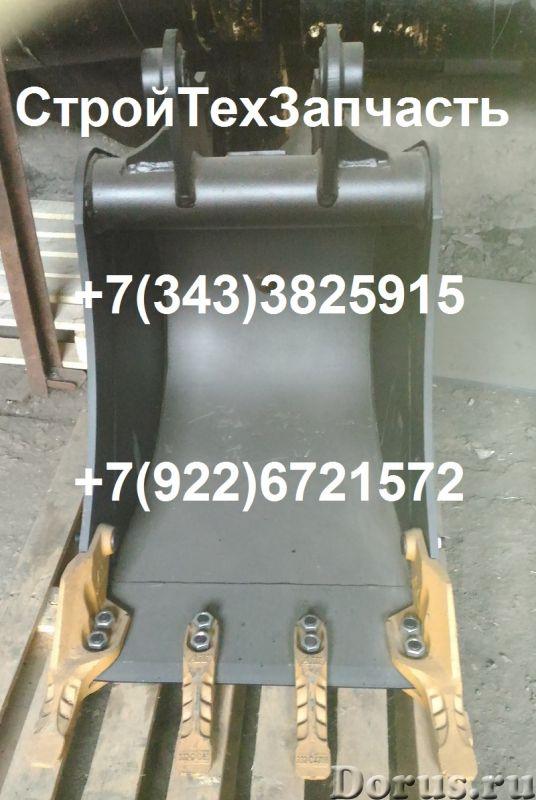 Ковш 0,18 куб.м. JCB 3cx L=600 mm сталь Domex - Запчасти и аксессуары - Ковш 0,18 куб.м. JCB 3cx L=6..., фото 1