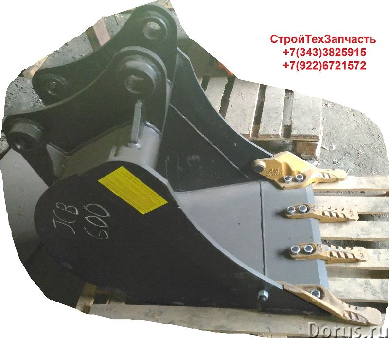 Ковш 0,18 куб.м. JCB 3cx L=600 mm сталь Domex - Запчасти и аксессуары - Ковш 0,18 куб.м. JCB 3cx L=6..., фото 2