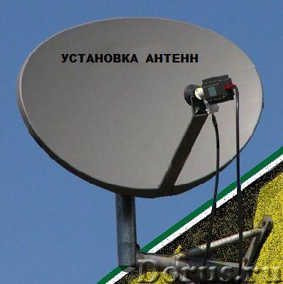 Эфирное цифровое телевидение в Нижнем Новгороде - Ремонт электроники - В конце 2012 года в Нижнем Но..., фото 1