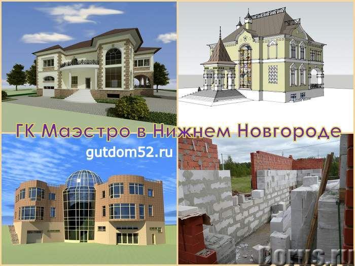 Проекты домов - Дизайн и архитектура - Проектирование коттеджей и домов любого назначения: гостиниц..., фото 1