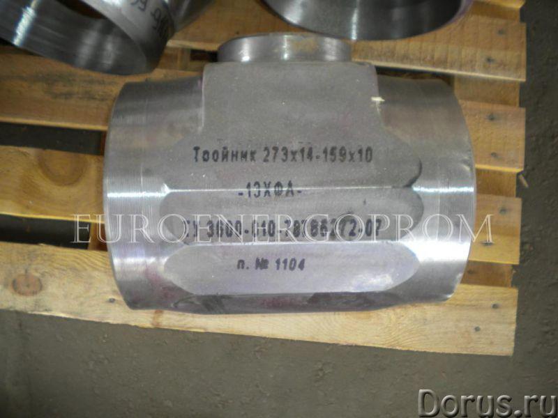 Тройники ГОСТ 17376-01, ОСТ 24.125.18-89 из наличия - Промышленное оборудование - Предприятие изгото..., фото 2